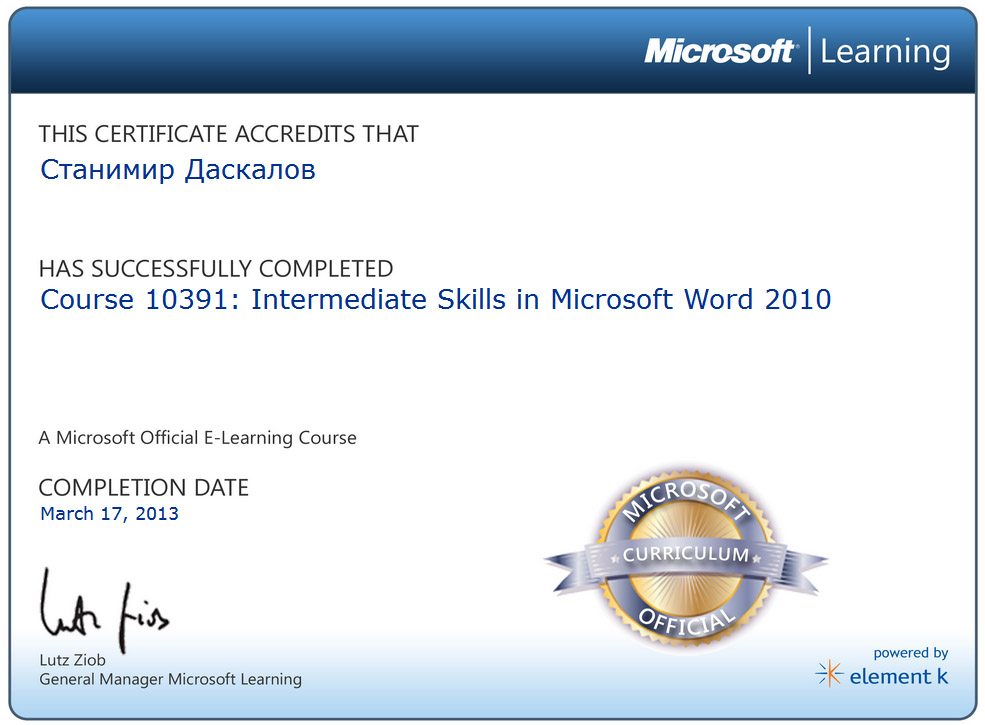 Intermediate Skills in Microsoft Word 2010.jpg